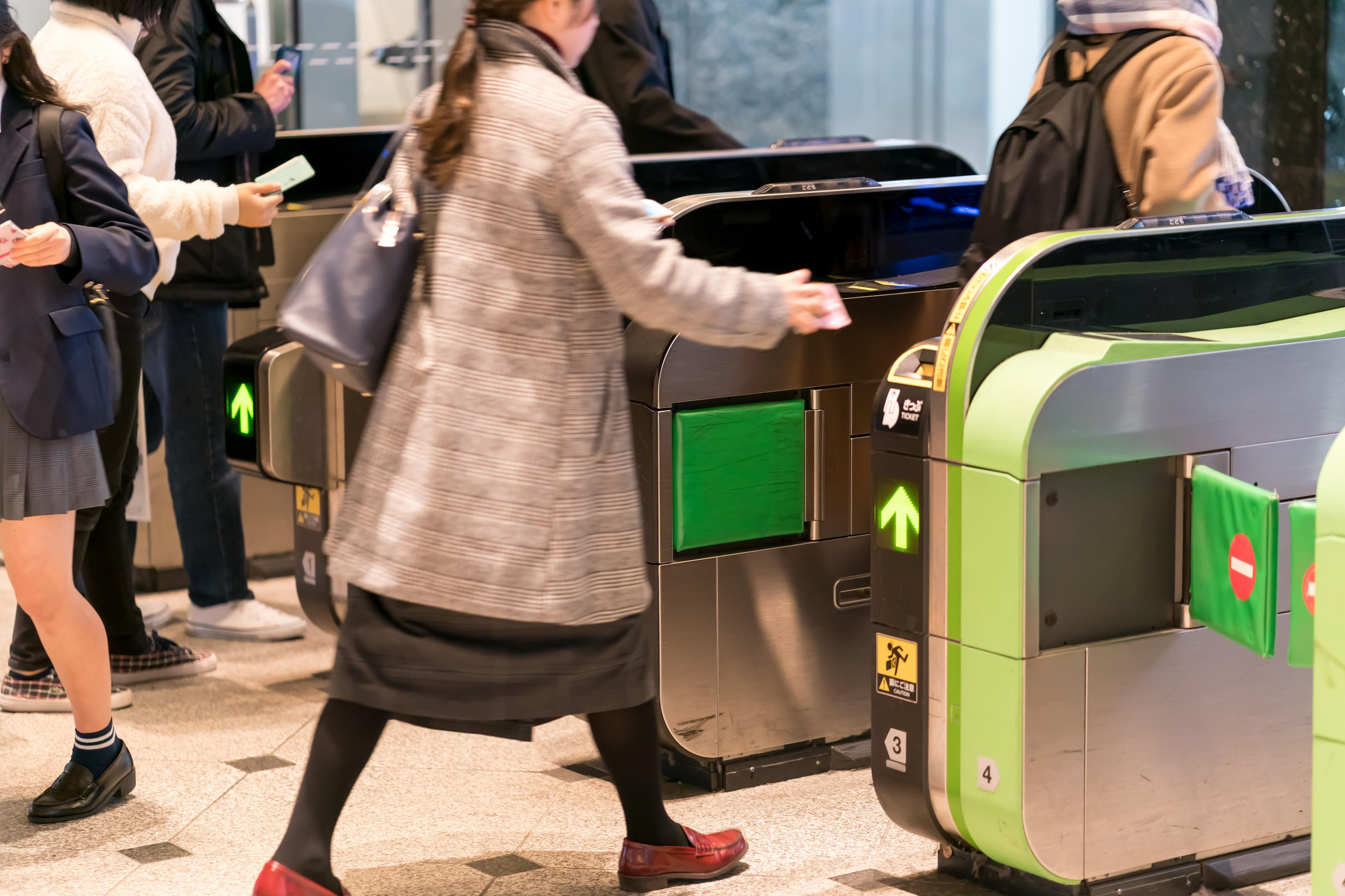 通勤で定期券の支給をやめるなら、業務の急増に注意